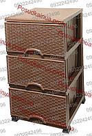 Пластиковый комод Ротанг шоколадный 3 ящика Elif Wicker 296-4