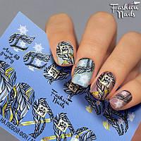Наклейки водные Слайдер-дизайн для ногтей Косы Плетение Вязание Волны волос арт.Aero53