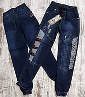 Джинсы модные подростковые  #1182. 9-10-11-12-13 лет. Оптом