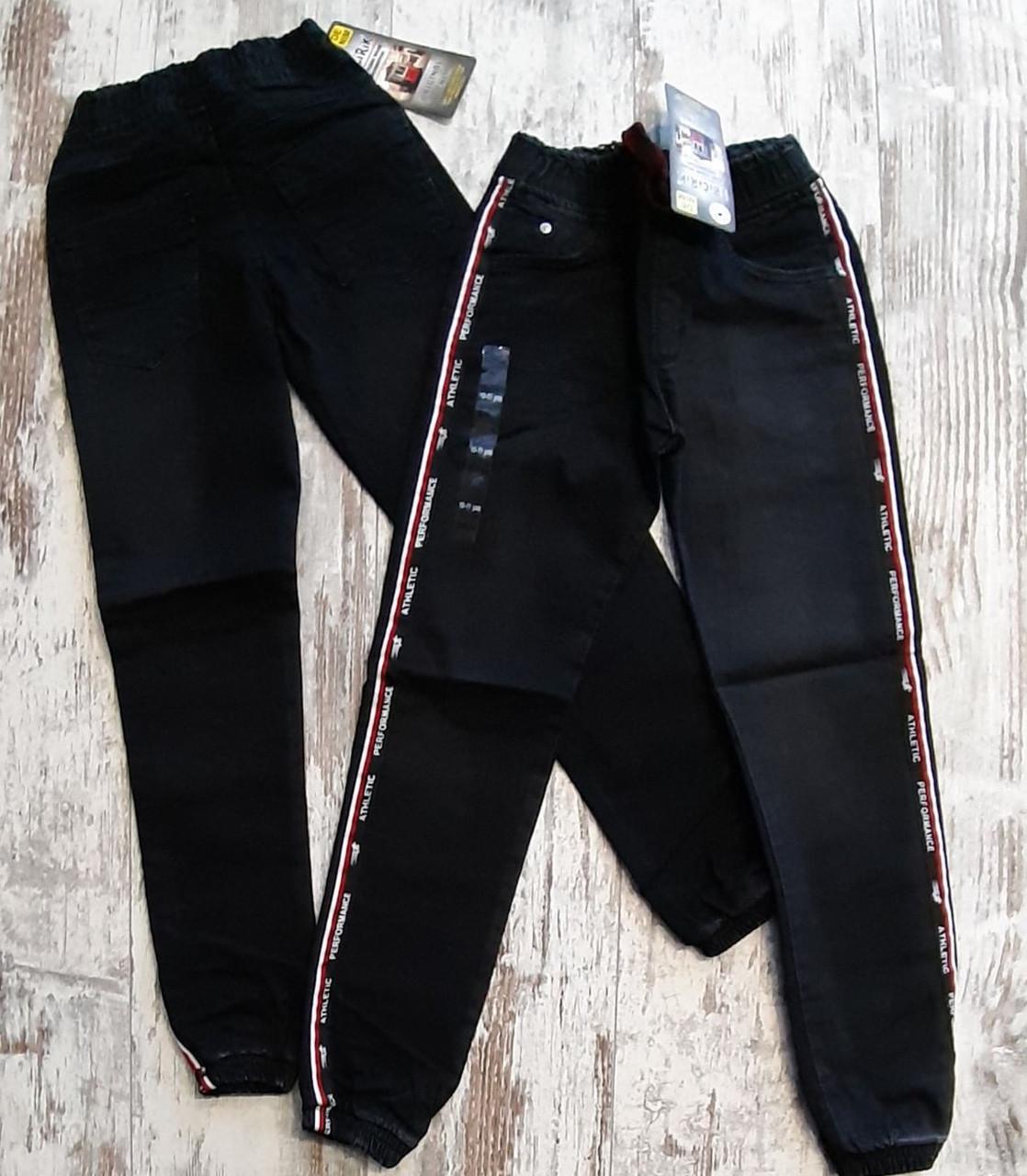 Джинсы модные подростковые  #1654. 9-10-11-12 лет. Оптом