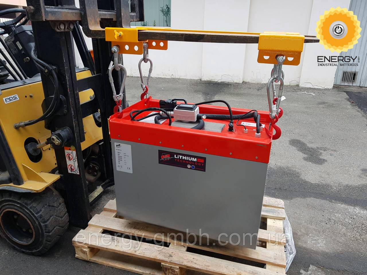Тяговая литиевая батарея FAAM LiMPower 48V 400Ah