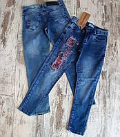 Джинсы модные подростковые  #202. 8-9-10-11-12 лет. Оптом
