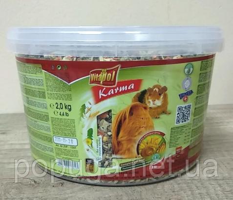 Полнорационный корм для морской свинки Vitapol Karma, 2 кг
