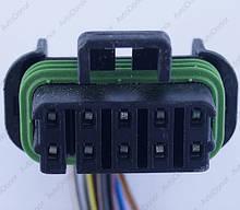 Разъем автомобильный 10-pin/контактный. 31×13 mm. Б.У