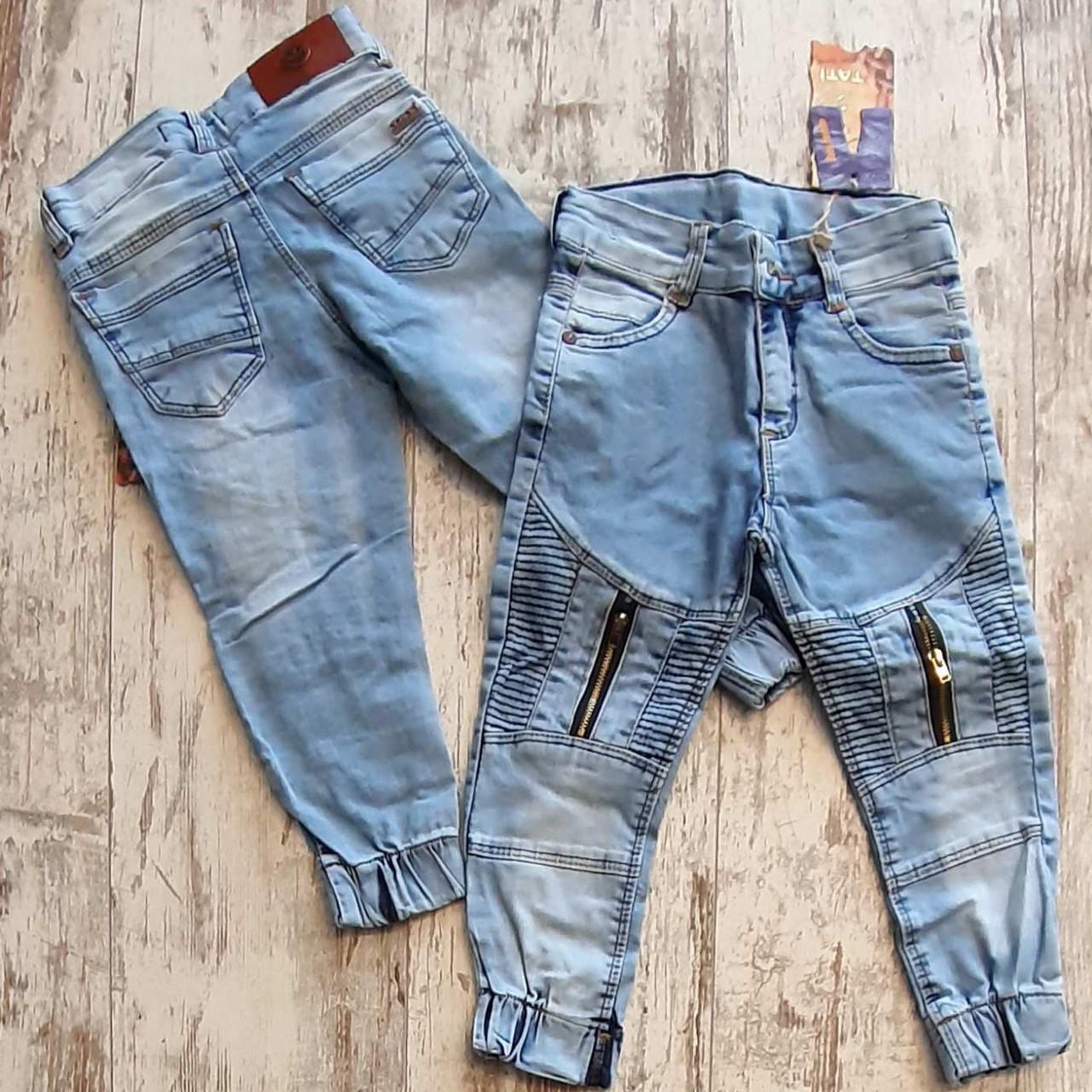 Джинсы модные детские #3498. 5-6-7-8 лет. Оптом