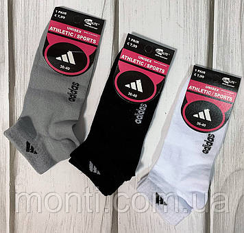 Спортивные низкие носки размер 36-40
