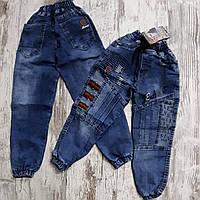Джинсы модные детские #1659. 5-6-7-8-9-10 лет. Оптом