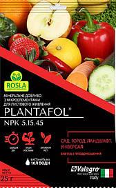 Добриво PLANTAFOL для саду, городу, ландшафту. Зав'язь і плодоношення (25 гр)