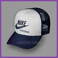 Кепка Тракер Nike Sportswear 'True Classic' | Тёмно-синяя с белым лбом