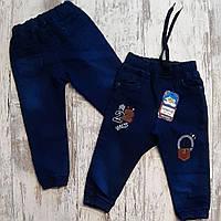 Джинсы модные детские #326. 1-2-3-4 года. Оптом