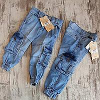 Джинсы модные детские #3454. 1-2-3-4 года. Оптом