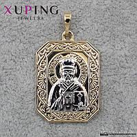 Подвеска Xuping Jewelry (позолота) Икона Николай Чудотворец - 1114463618