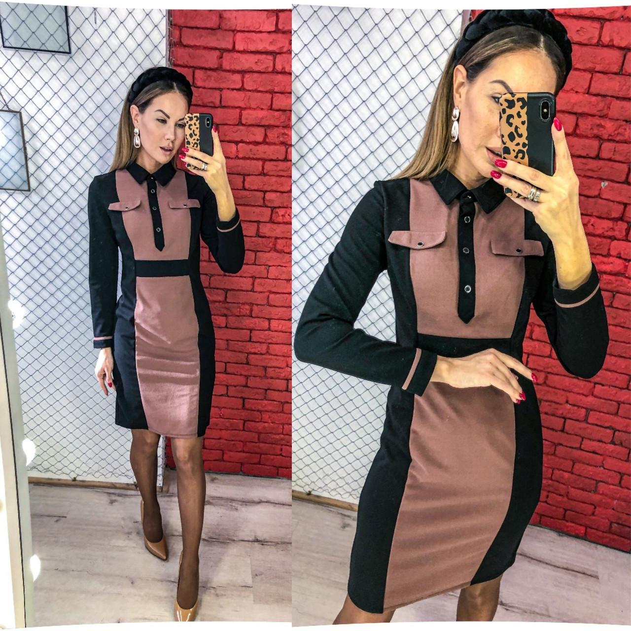 Элегантное платье-футляр в офисном стиле из трикотажа