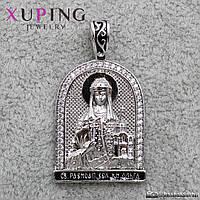 Подвеска Xuping Jewelry (позолота) Икона Св. Равноапостольная княгиня Ольга - 1114463784