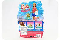 Кукла Барби «Веселое купание щенка» (оригинал), фото 3
