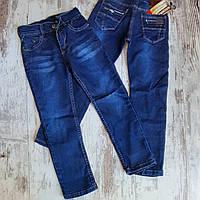 Джинсы модные детские #5051. 3-4-5-6-7 лет. Оптом