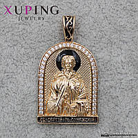 Подвеска Xuping Jewelry (позолота) Икона Св. Сергий Радонежский - 1114465222