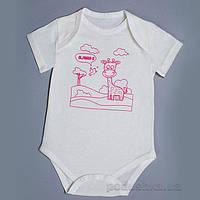 Боди Модный карапуз 303-00023 розовый с жирафом 62