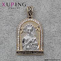 Подвеска Xuping Jewelry (позолота) Икона Неустанной Помощи - 1114468494