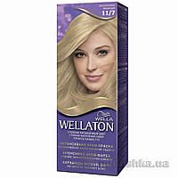 Крем-краска для волос Wellaton 11.7 Золотой песок