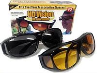 Комплект очков для водителей Анти-бликовые HD Vision 2 шт желтые + черные