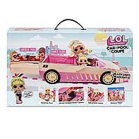 L.O.L. Surprise! Автомобиль куклы ЛОЛ кабриолет с бассейном серии Lights 565222