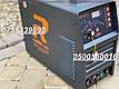 Аргонодуговой сварочный аппарат Redbo PRO WSME-200, фото 6