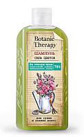 Шампунь Botanic Therapy Сила цветов для сухих и ломких волос, 285 г, Modum