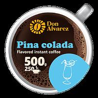 Кофе растворимый ароматизированный Пина колада 500 г сублимированный