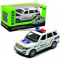 Машинка игровая автопром «Полицейский автомобиль» джип, металл, 15 см (свет, звук) 7844-2