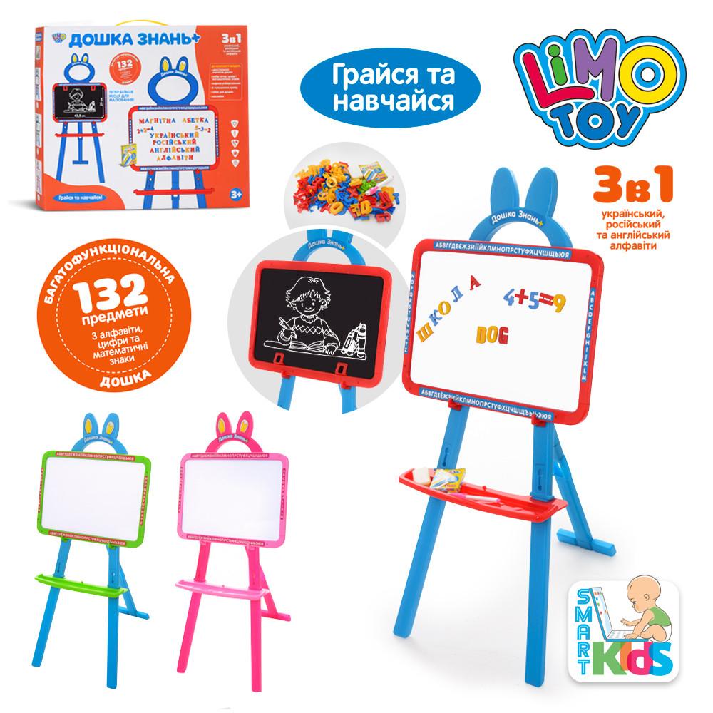 Дитячий мольберт, дошка для малювання, літери (Ру,Укр, En), цифри, мат. знаки