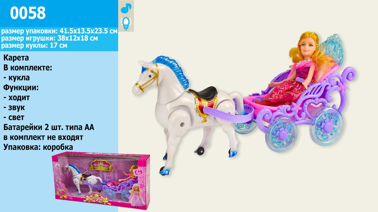 Карета с лошадкой, музыка, свет, ходит, 0058