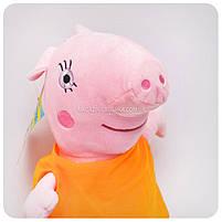 Мягкая игрушка «Свинка Пеппа» - Мама Свинка (30 см), фото 2