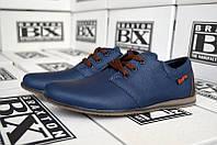 Мокасины мужские натуральная кожа синие на шнуровке