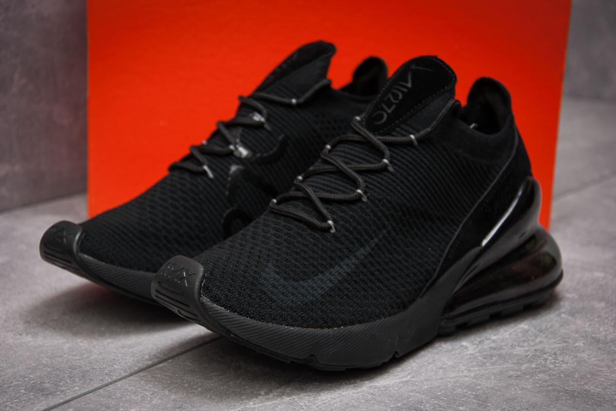 Кроссовки мужские 13421, Nike Air Max 270, черные ( размер 41 - 25,9см )