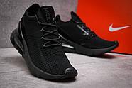 Кроссовки мужские 13421, Nike Air Max 270, черные ( размер 41 - 25,9см ), фото 5
