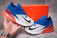 Кроссовки мужские 13424, Nike Air Max 270, синие ( размер 43 - 27,0см ), фото 2