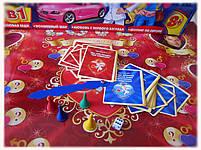 Набор настольных игр 4 в 1 «Лучшие настольные игры для девочек», фото 4