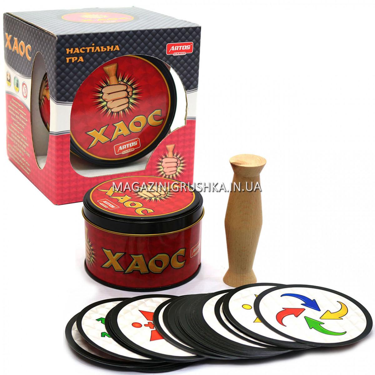 Настольная развивающая игра Artos Хаос (70 карточек, хватка), 1052