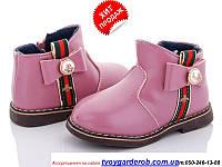 Модные ботиночки для девочки р22-26 (код 1011-00)