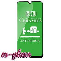 Противоударное  стекло Samsung A50 Ceramic Glass