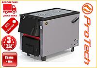 Дровяной котел с плитой «ProTech» D Luxe Тайга ТТП 18, 25 кВт