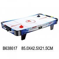 Воздушный хоккей Power Hockey ZC 3005 A ножки 21,5 см работает от сети 220V