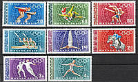 Угорщина 1968 спорт - літні олімпійські ігри в Мехіко - MNH XF