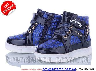 Модные ботиночки для девочки р22-23 (код 1321-00)