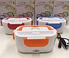 Ланч-бокс автомобильный электрический Electric Lunch box с подогревом 1.05 л - Контейнер для еды 12V Оранжевый, фото 6