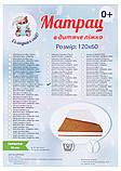 Матрац Солодких Снів Tempur Comfort Premium - 12 див. (кокос, поліуретан, кокос) білий, фото 4