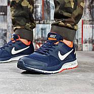 Кроссовки мужские 16152, Nike Pegasus 30, темно-синие ( размер 46 - 29,7см ), фото 2