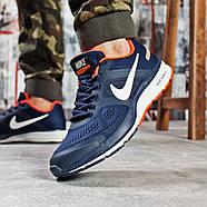 Кроссовки мужские 16152, Nike Pegasus 30, темно-синие ( размер 46 - 29,7см ), фото 4