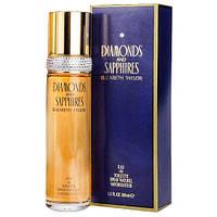 Парфюмированная вода для женщин Elizabeth Taylor Diamonds & Sapphires EDP  оригинал 100 мл